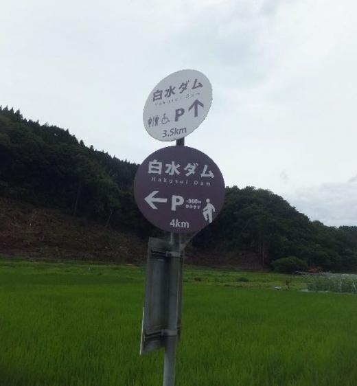 BungoTaketaHakusui_002_org.jpg