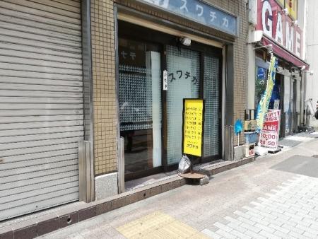 GotandaSuwachika_000_org.jpg