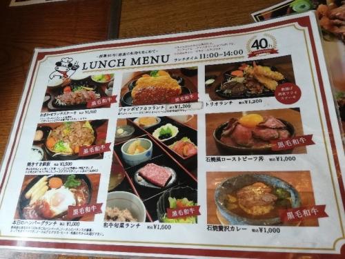 HijiriTsuchiyama_001_org.jpg
