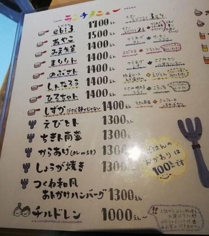 HimejiAnase_100_org.jpg