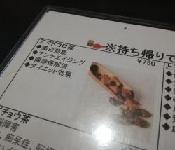 HimejiHanahina_004_org.jpg