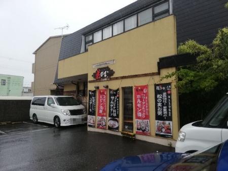 HimejiHanahina_013_org.jpg