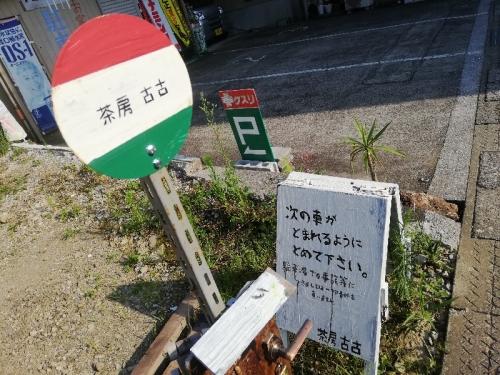 KamiKoko_000_org.jpg