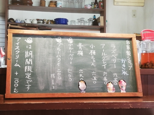 KamiKoko_003_org.jpg