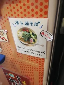 KawanishiChikamichi_004_org.jpg