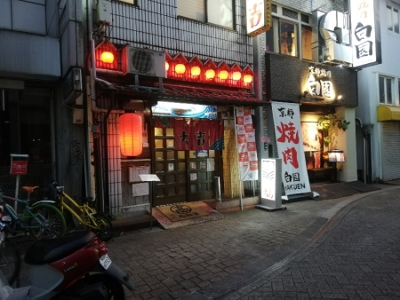 KochiDaikichi_000_org.jpg
