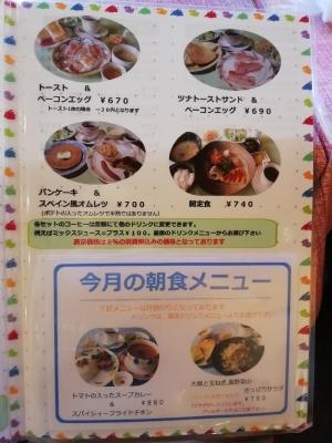 KochiHatinomori_001_org.jpg