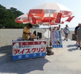 KochiKatsurahama_008_org.jpg
