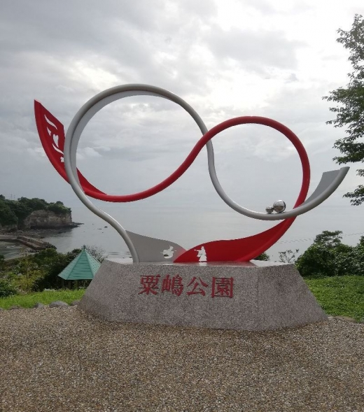 KoikanaRoad_000_org.jpg