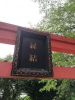 KoikanaRoad_001_org.jpg
