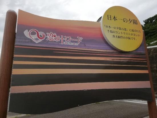 KoikanaRoad_009_org.jpg
