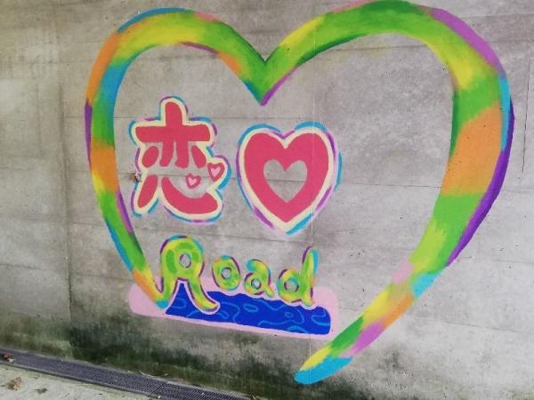 KoikanaTunnel_003_org.jpg