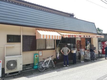 KonanHirosue_001_org.jpg