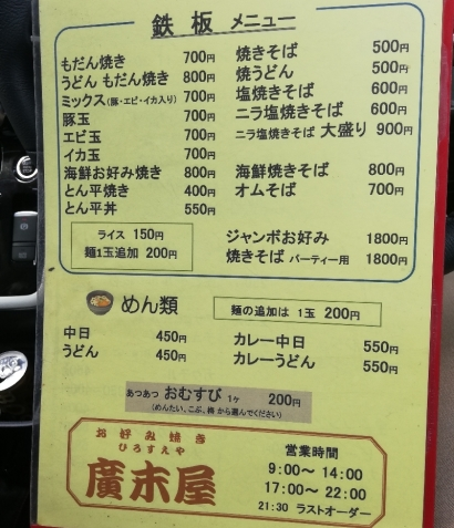 KonanHirosue_002_org.jpg