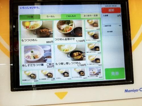 KyobashiHosomichi_001_org.jpg