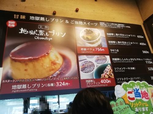 MyoubanOkamoto_004_org.jpg