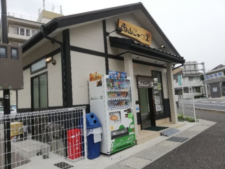 NagaokakyoNishiyamaCoppe_001_org.jpg