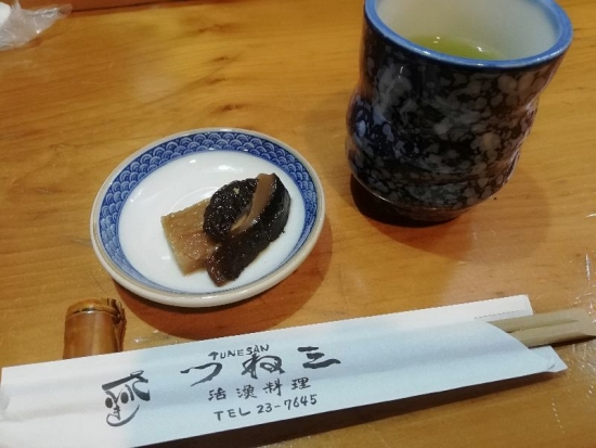 SaikiTsune3_002_org.jpg