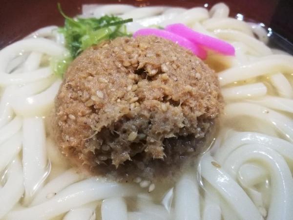 SaikiTsune3_005_org.jpg