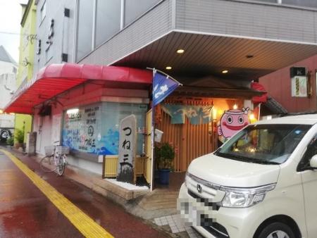 SaikiTsune3_013_org.jpg