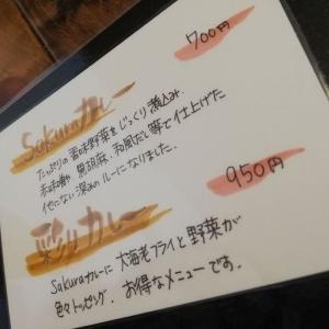 SakaiHigashiSakuraya_001_org.jpg