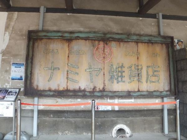 Showanomachi_002_org.jpg