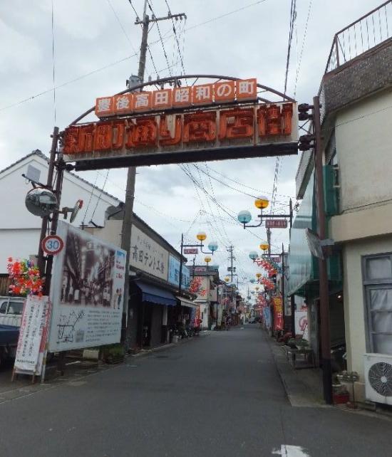 Showanomachi_003_org.jpg