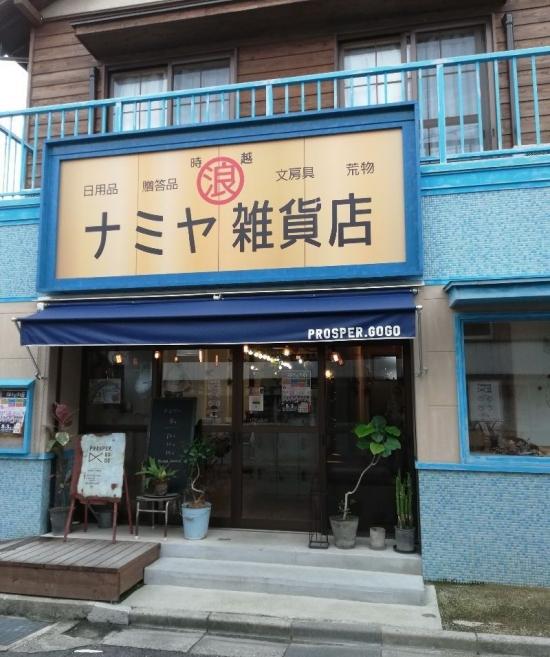 Showanomachi_012_org.jpg