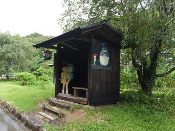 TotoroBusStop_000_org.jpg