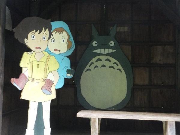 TotoroBusStop_001_org.jpg