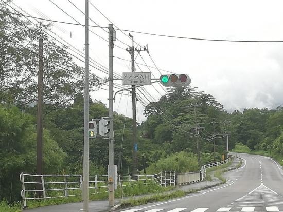 TotoroBusStop_002_org.jpg