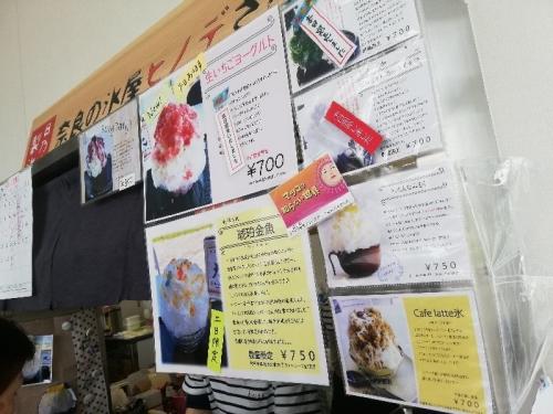 YamatokoriyamaHinode_001_org.jpg