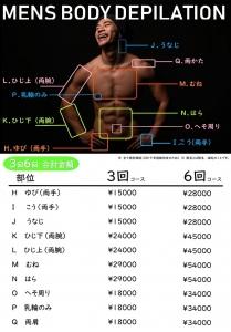 文書1 - コピー (2)_page-0001