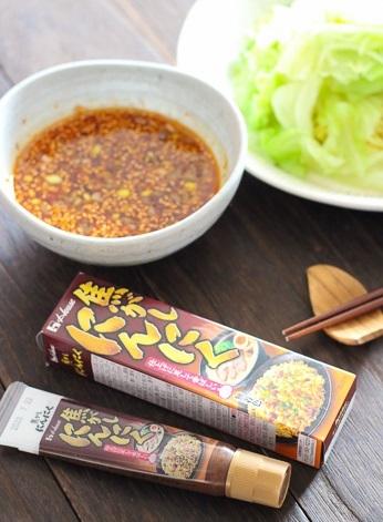 190907_つけ麺_004