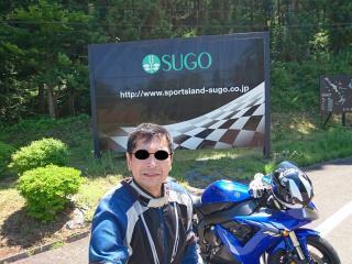 SUGO2.jpg