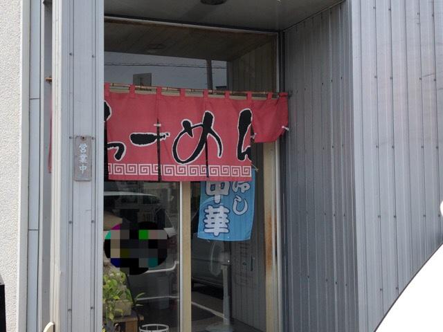 ふくし食堂