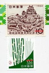 切手  325