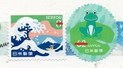 切手  326