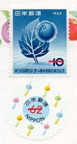 切手  329