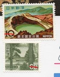 切手  333