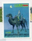 切手  335
