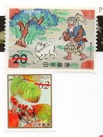 切手  336