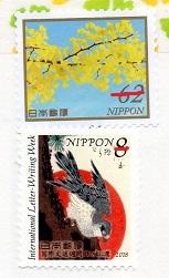 切手  337