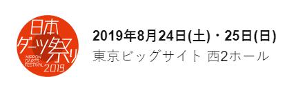 2_20190820220642d1c.png