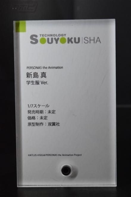 DSC_1858-440x660.jpg
