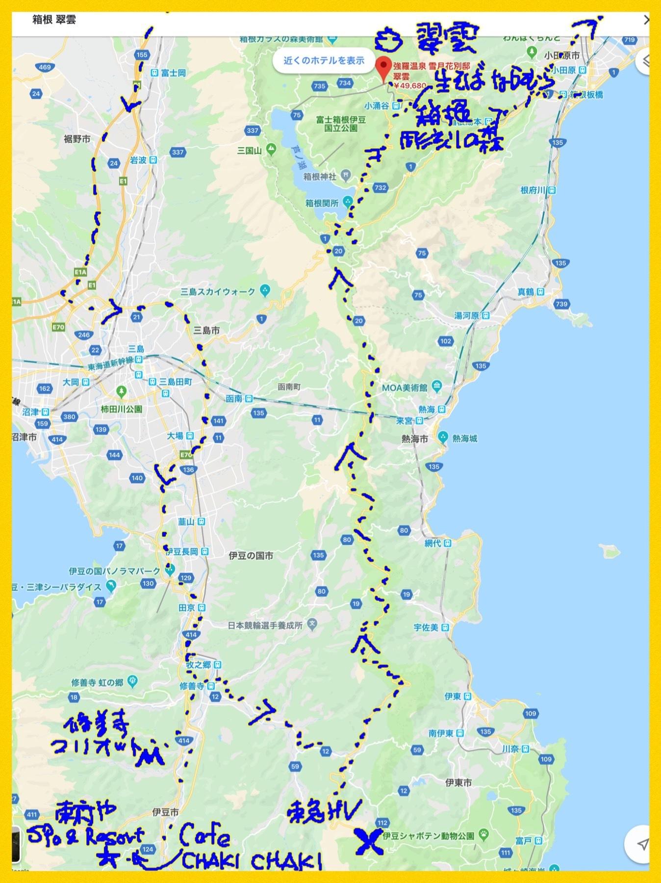 中伊豆〜箱根ドライブ旅行 2019