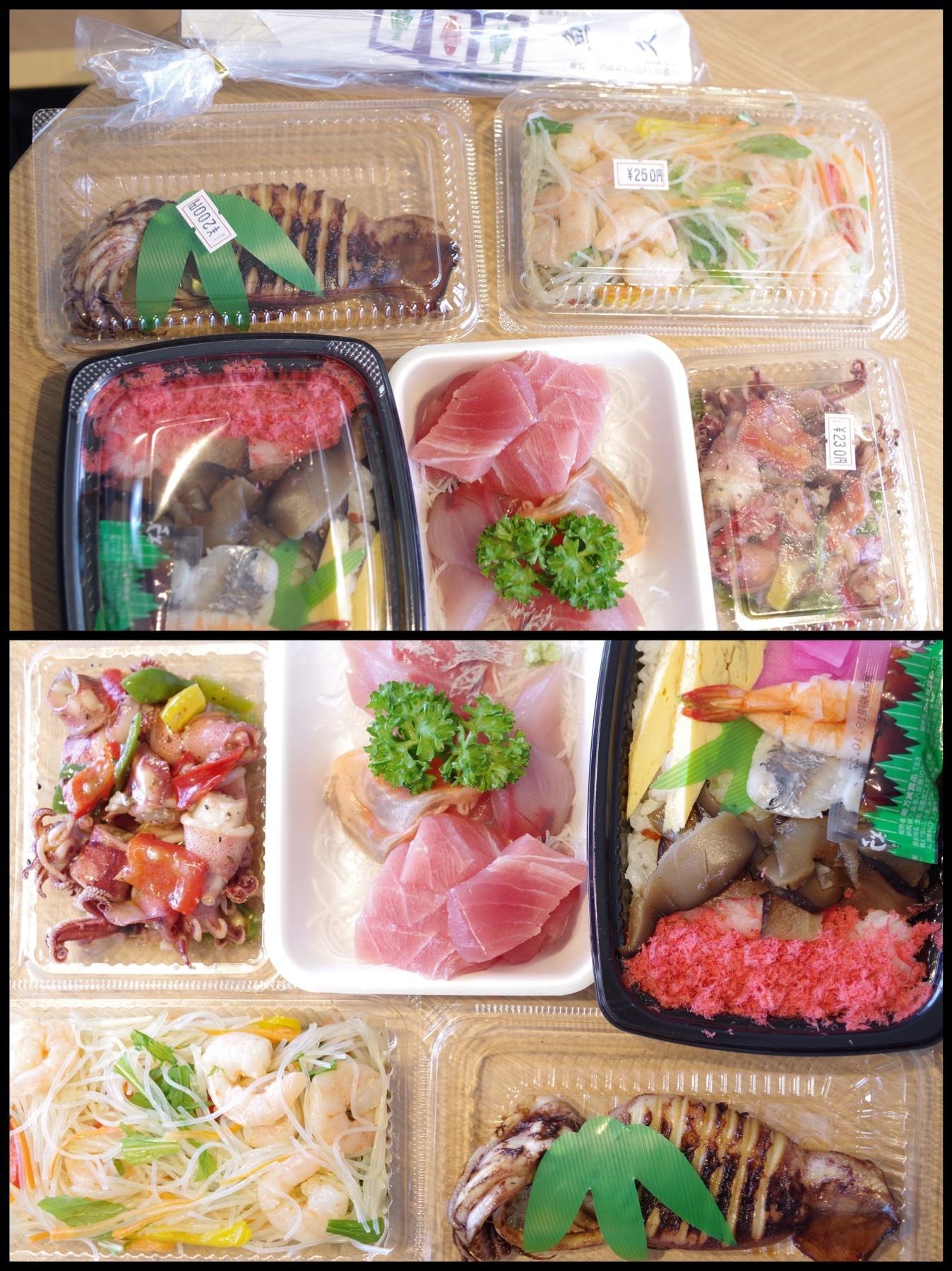 熱海 伊豆山 寿司 魚久 テイクアウト