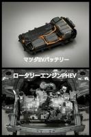 マツダ CX30 EV ロータリーエンジンPHEV