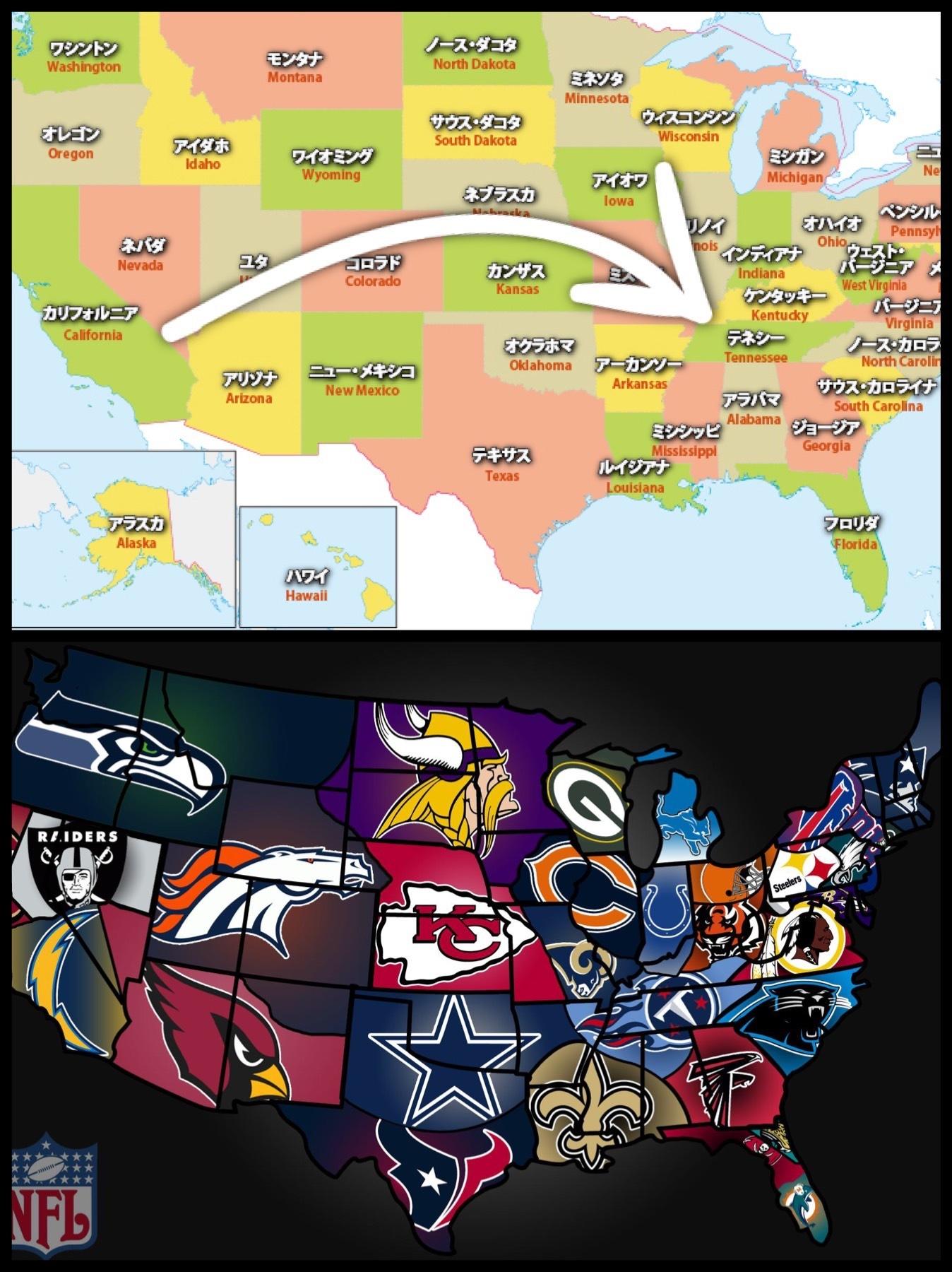 北米州地図とNFL本拠地