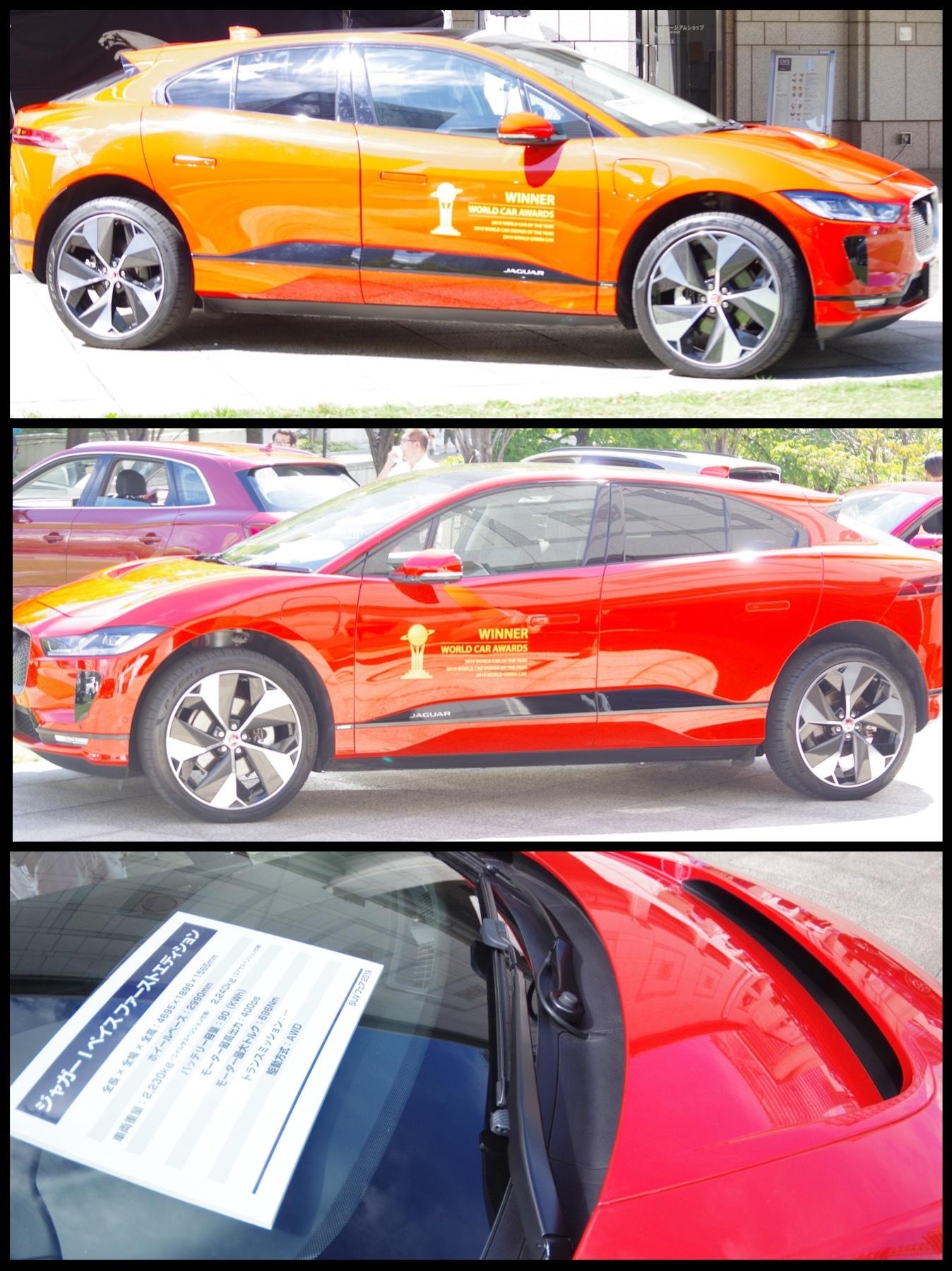 横浜SUVフェア2019 ジャガー i−PACE ファーストエディション